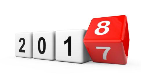 20117年 宝石 ニュース