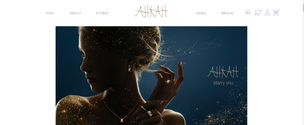 AHKAH webサイトTOP