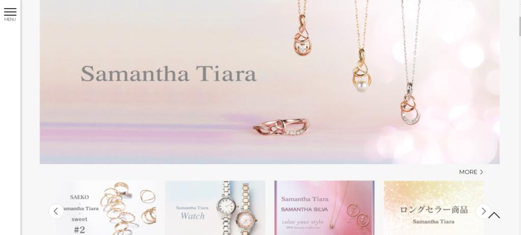 Samantha Tiara webサイト TOP