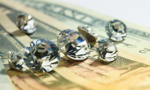 ダイヤモンドとお金