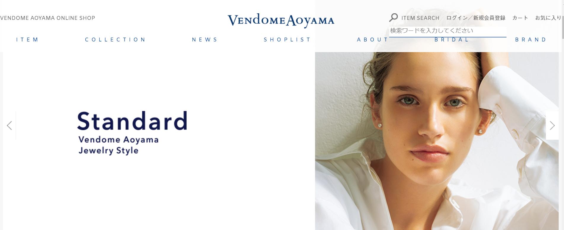 ヴァンドーム青山公式サイト