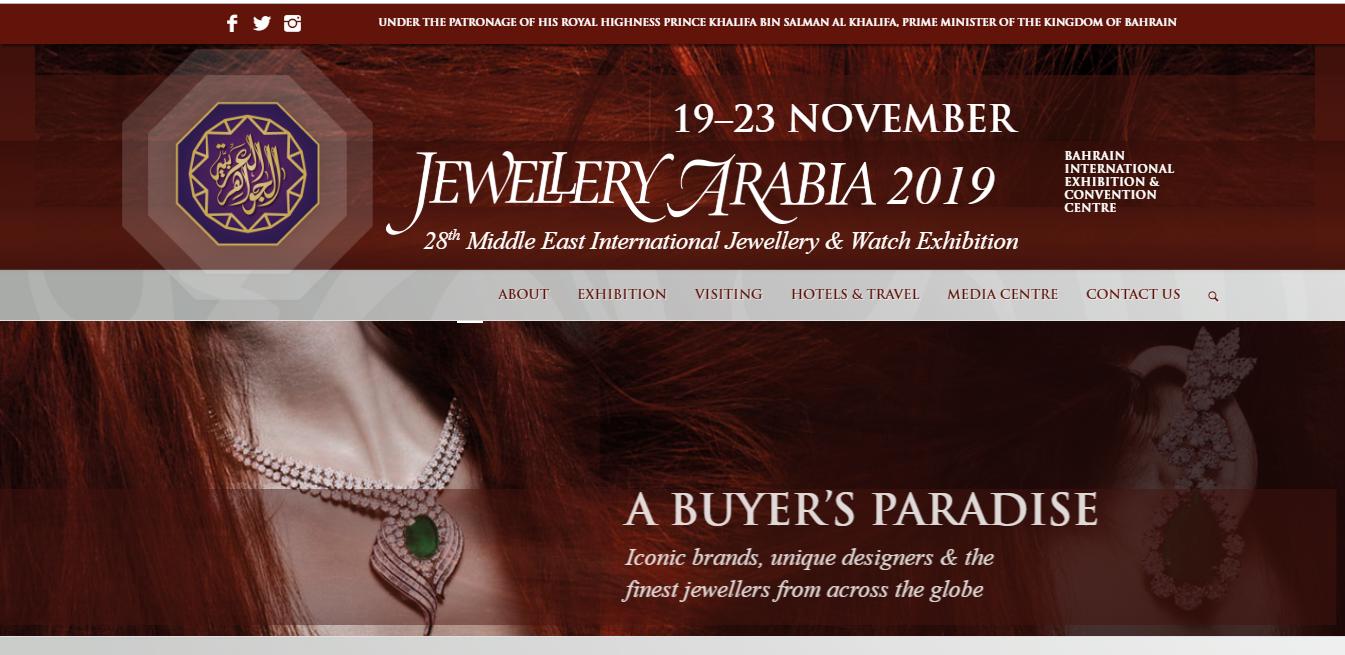 中東国際ジュエリー時計展(ジュエリーアラビア2019)公式サイト
