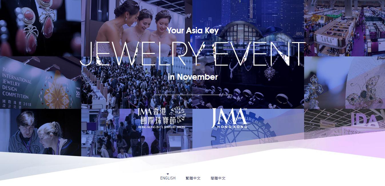 香港国際宝飾製造展示会公式サイト