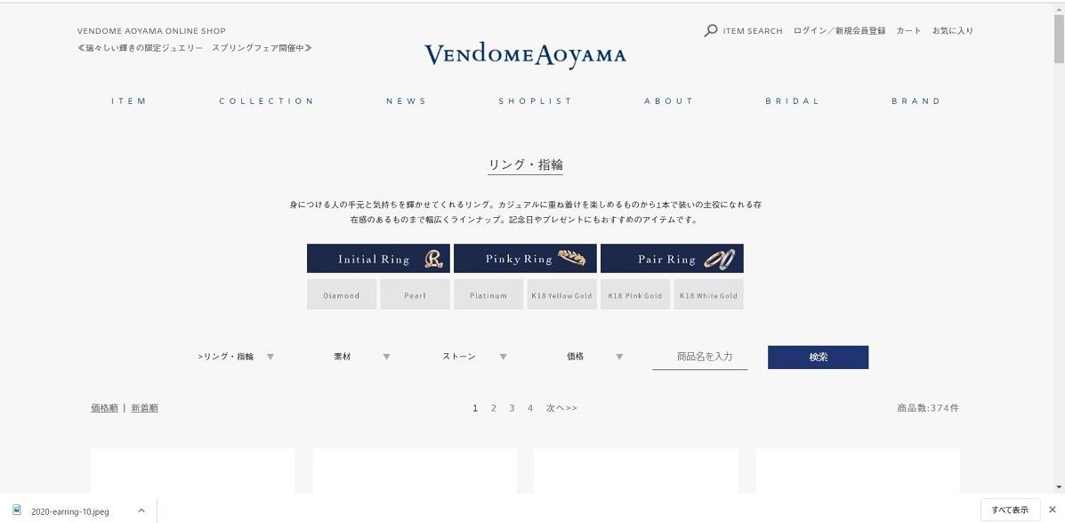 ヴァンドーム青山公式サイトTOP