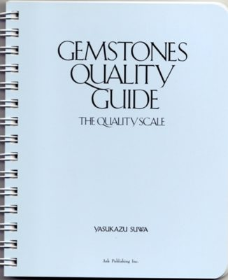 GEMSTONES QUALITY GUIDE