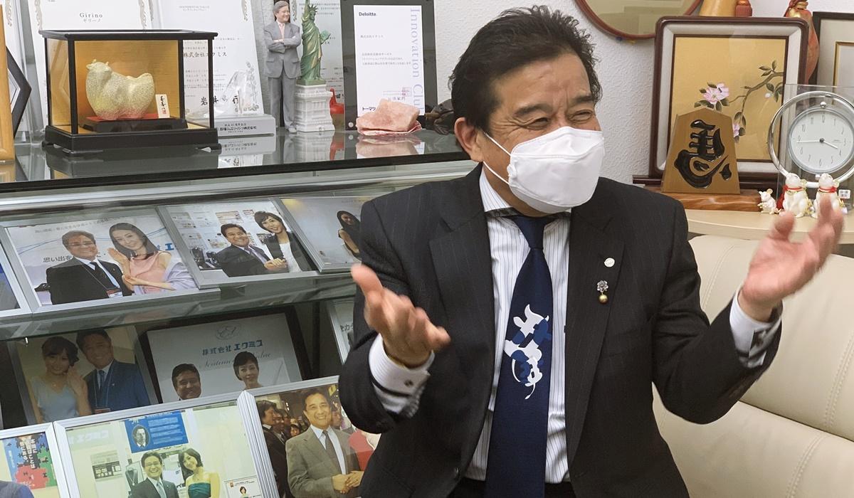 エクミス社長 山田悟氏