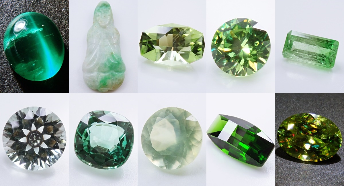 グリーン 宝石2