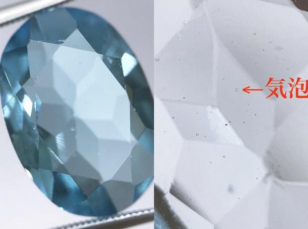 ダブレットアクアマリン ガラス 見分け方